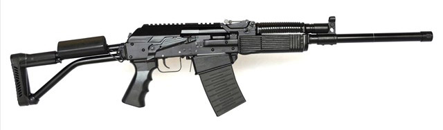 Molot Vepr 12 - Back In Stock!! $995